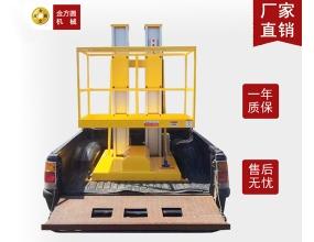 车载铝合金升降机