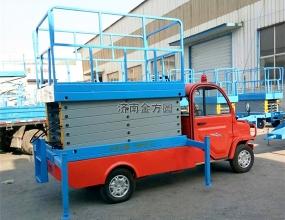 电瓶车载式升降机