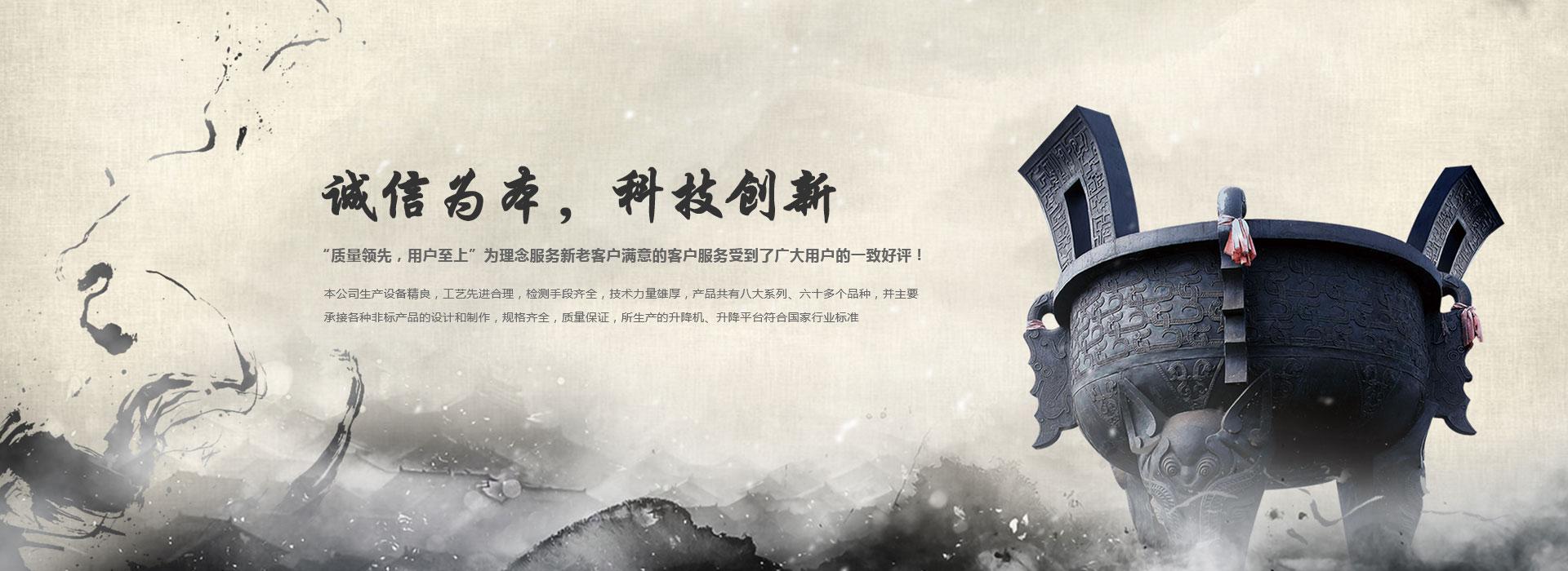 固定ti8雷竞技app